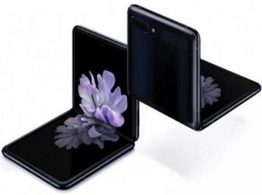 Galaxy Z Flip'e bir de bu videoda bakın
